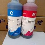 Mực nước Epson E0017 -E17