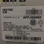 Máy in phun màu canon IX6780 khổ A3 lắp dẫn 500ml bình to có bảo hành